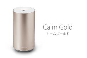(AROMIC AIR)Calm Gold