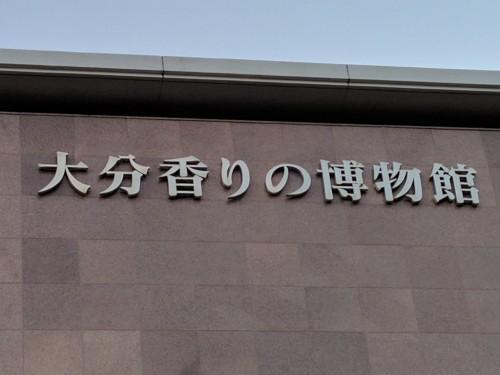 IMG_20171120_165623